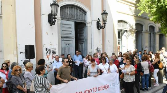 Κύμα συμπαράστασης στην Πάτρα για το ΚΕΘΕΑ κόντρα στην κυβέρνηση